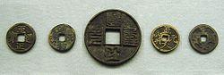 מטבעות יואן